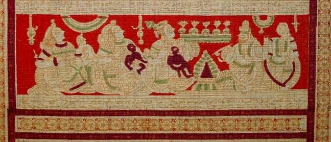Strip of Indian Textile